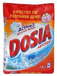 Стиральный порошок DOSIA 1,8кг