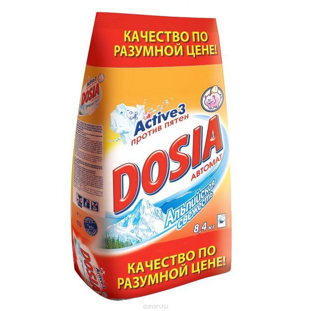 Стиральный порошок DOSIA 8,4кг