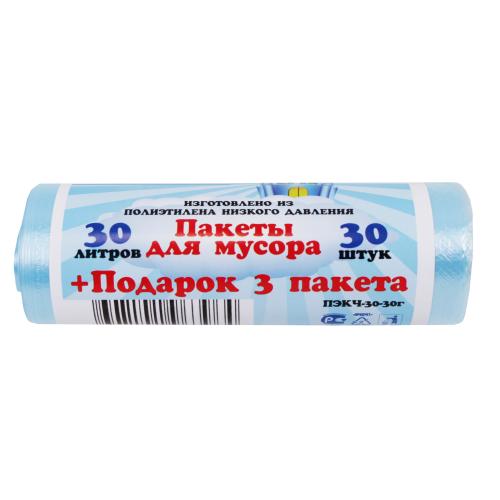 """Пакеты д/мусора """"Королевство чистоты"""" 30л"""