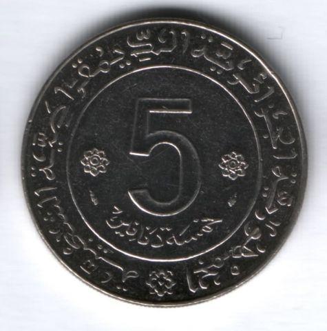 5 динаров 1974 г. Алжир, 20 лет Революции, XF-