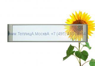 Инфракрасный нагреватель для теплицы Пион Thermo Glass П-10 1000Вт