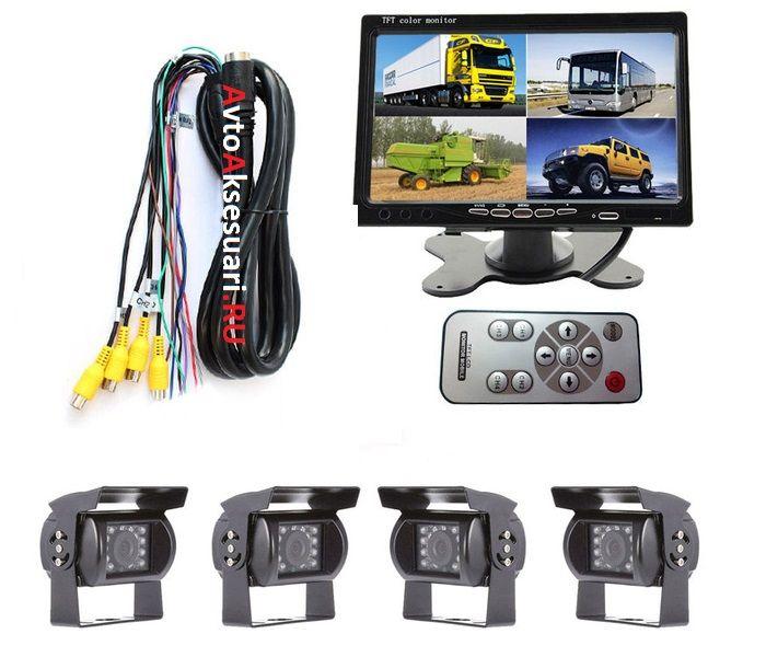 Камеры заднего вида 4 шт с монитором для грузовиков и автобусов PZ7104