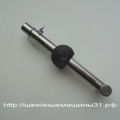 Стержень верхнего (правого) петлителя JUKI 644, 654 magestic 54   цена 1800 руб.