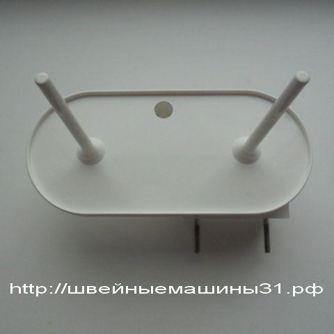 Бобиностойка JUKI 644, 654 magestic 54,55    цена 800 руб.
