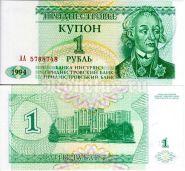 Приднестровье. 1 рубль. 1994. АА. UNC