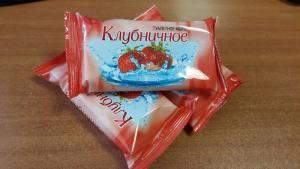 """Мыло туалетное """"Клубничное"""" 90гр"""