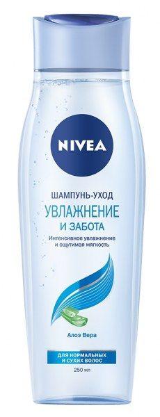 NIVEA Шампунь Увлажнение и забота Алоэ Вера 250мл