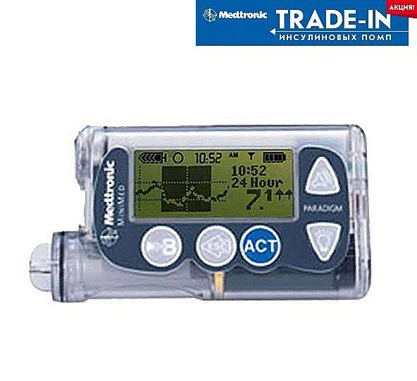 ТРЕЙД-ИН Помпа инсулиновая Medtronic MiniMed Paradigm REAL-Time  MMT-722