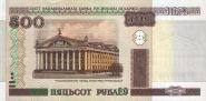 Беларусь (Белоруссия) 500 рублей 2000(2011) UNC ПРЕСС ИЗ ПАЧКИ Модификация