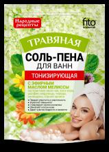 Соль-пена для ванн Тонизирующая Травяная серии Народные рецепты, 200гр