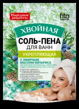 Соль-пена для ванн Укрепляющая Хвойная серии Народные рецепты, 200 гр