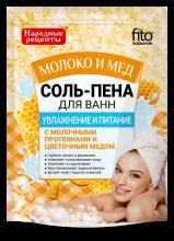 Соль-пена для ванн Увлажнение и питание Молоко и мед серии Народные рецепты, 200гр