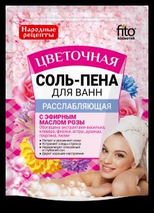 """""""fk"""" Соль-пена для ванн Расслабляющая Цветочная серии Народные рецепты, 200гр"""
