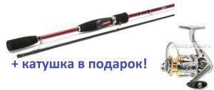 Спиннинг AIKO Lanzar II LAN240M 240 см 4-28 гр  + катушка Cormoran Bull Fighter 5aiF 2500  в подарок!