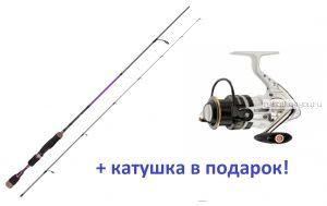 Спиннинг Aiko Margarita II 205 L 205 см 1-10 гр  + катушка Cormoran Pearl Master 2000  в подарок!