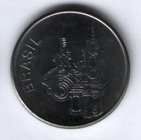 20 крузейро 1983 г. Бразилия
