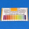 Индикаторная бумага универсальная 0-12 pH (Россия)