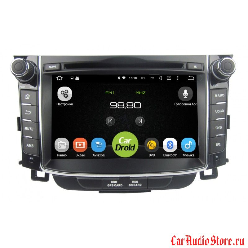 Roximo CarDroid RD-2004 для Hyundai i30 2, 2012, GD (Android 8.0) 4GB