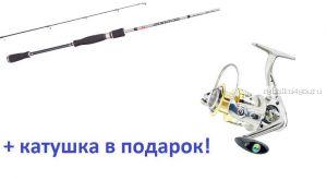 Спиннинг  Aiko  Nervus 235ML (3-16 гр)+ катушка Cormoran Bull Fighter 5aiF 2500  в подарок!