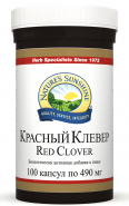 Красный клевер, Red Сlover
