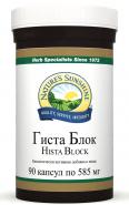 Гиста Блок, Hista Block