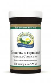 Комплекс с гарцинией, Garcinia Combination