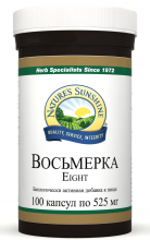 Восьмерка, Eight