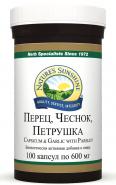 Перец, Чеснок, Петрушка, Capsicum & Garlic with Parsley