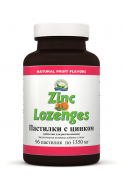 Пастилки с цинком Zinc Lozenges