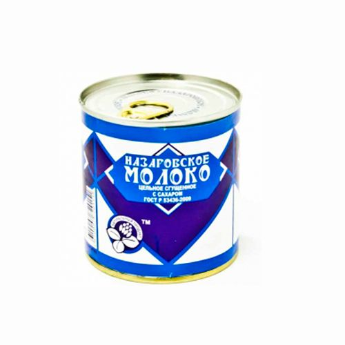 Назаровское молоко частично обезжиренное 5% ГОСТ 31688-2012 ж/б 460
