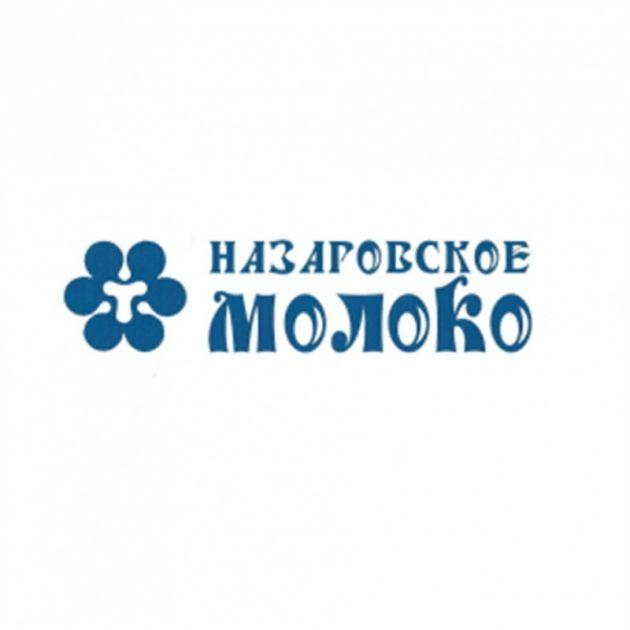 """Назаровское молоко """"Рыжая корова"""" 8,5% ГОСТ ж/б 380г"""