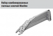 Набор комбинированных гаечных ключей Maxline HEYCO K 410-9-M 9 шт