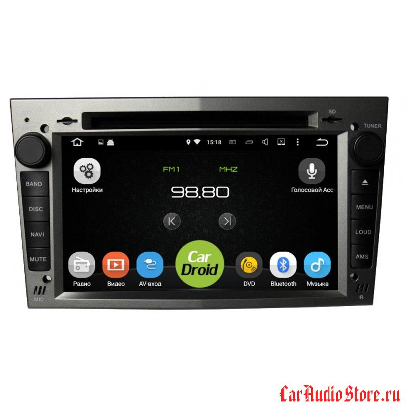 Roximo CarDroid RD-2801B  для Opel Astra, Vectra, Corsa 2004-2011 (Android 8.0)