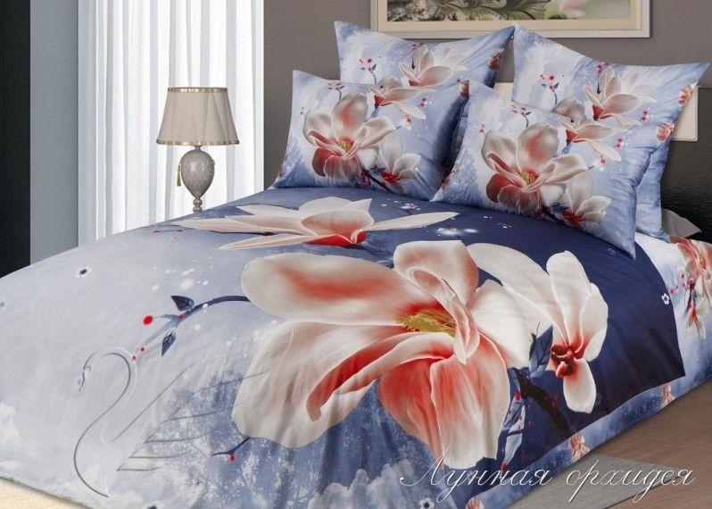"""Постельное белье """"Лунная орхидея"""", сатин 3D"""