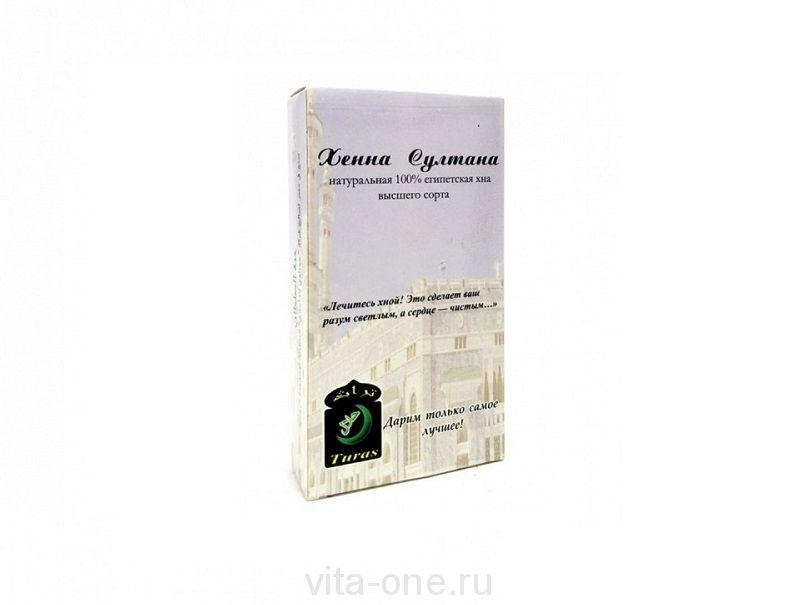 Хенна Султана (питьевая хна) Натуральная 100% египетская хна высшего сорта Arabian Secrets (Арабиан сикретс) 150 г