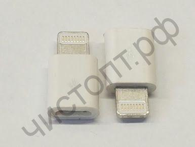 Переходник iPhone 5/6/7-microUSB BS-506