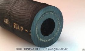 Рукав ПАР-2(Х)-8-25-46 20м ХЛ