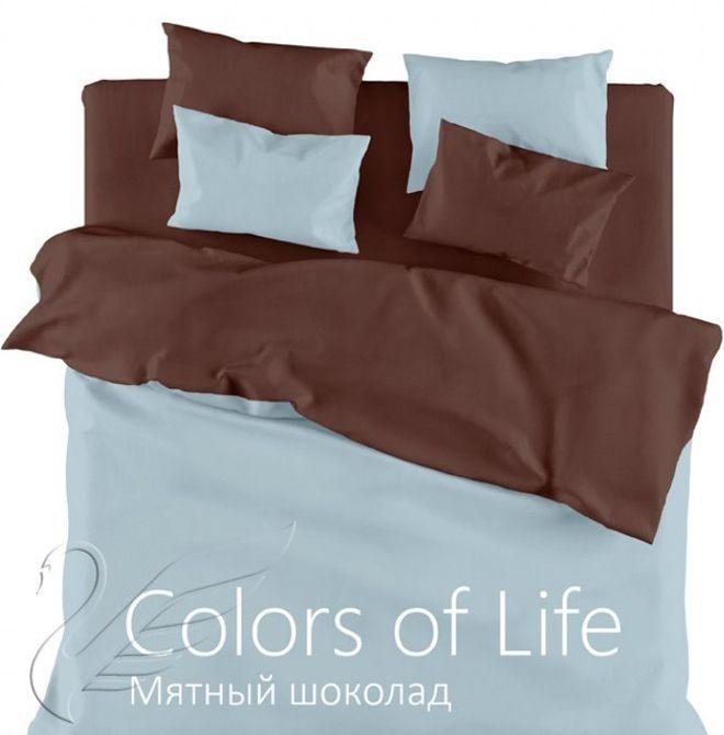 """Однотонное постельное белье """"Мятный шоколад""""."""