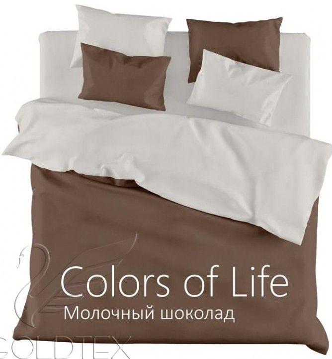 """Однотонное постельное белье """"Молочный шоколад"""", сатин"""