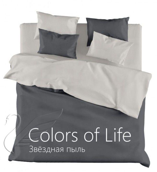 """Однотонное постельное белье """"Звездная пыль"""", сатин"""