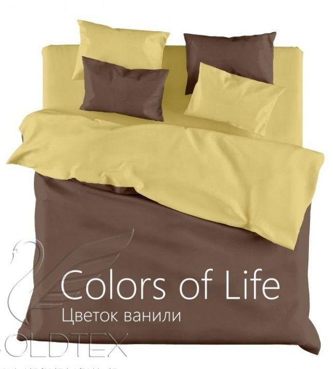 """Однотонное постельное белье """"Цветок ванили"""", сатин"""