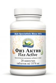 Физ Актив Fizz Active