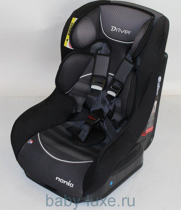 Автокресло Nania Driver First