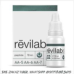 Revilab SL 02 головной мозг зрение сосуды