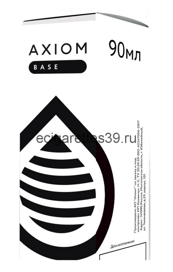 Основа AXIOM BASE (VG75/PG25)