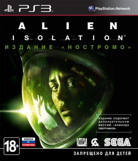 Игра Alien Isolation: Издание Ностромо (PS3)