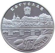 5 гривен 2008 Богуслав 975 лет