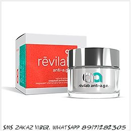 Омолаживающий препарат Revilab Anti-A.G.E