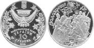 5 гривен 2006 Свято Водохреща