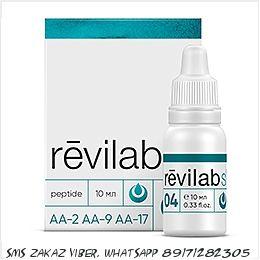 Revilab SL 04 пептиды Т-звена иммунной системы хрящей и мышц